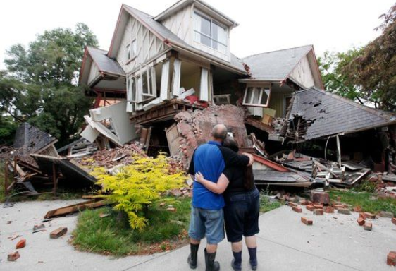 Before You Buy Geico Earthquake Insurance With Compare Rates